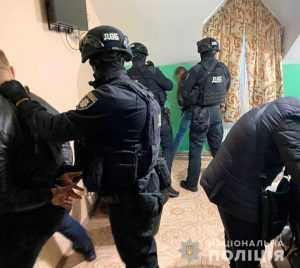 Появилось видео с задержанием участников преступной организации в Павлограде