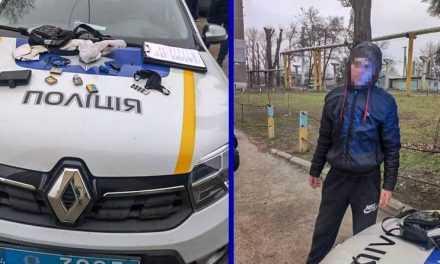 Сам себя выдал: в Павлограде парень с наркотиками в кармане испугался полицейскую машину и был разоблачён