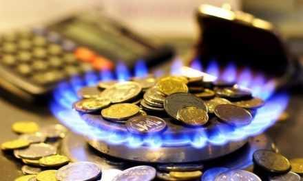 Обещают снизить тарифы на газ для населения