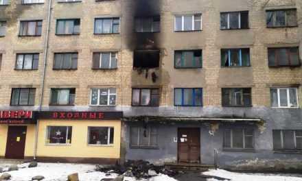 В Павлограде, в результате пожара в общежитии, пострадали 3 человека