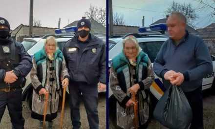 В Павлограде сотрудники полиции охраны помогли найти пожилую женщину, которая страдает проблемами с памятью