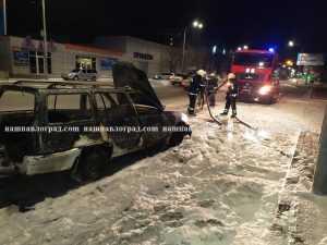 В Павлограде напротив автостанции сгорел автомобиль