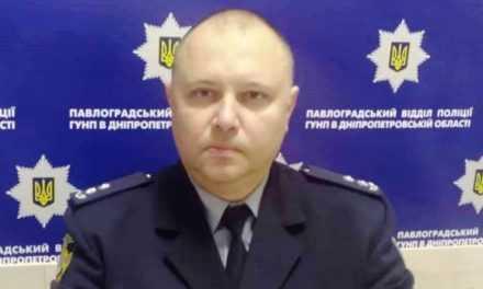 В Павлоградском районном отделе полиции новый руководитель