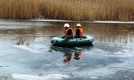 В Павлограде на реке Волчья мужчина и женщина провалились под лёд: мужчину спасти не удалось