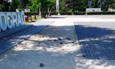 Будет ли найден виновный за Соборную площадь?