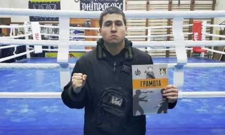 Павлоградский студент привёз победу в спортивном ножевом бою