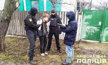 За сбыт наркотиков в Павлограде полицейские задержали 33-летнего мужчину