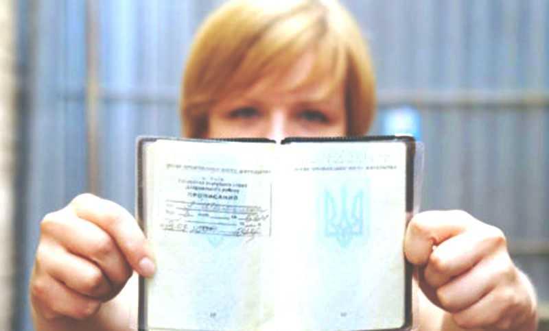 Электронная прописка: с 1 апреля прописаться или сняться с регистрации павлоградцы смогут онлайн