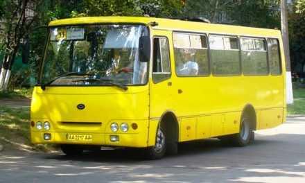 Временное расписание автобуса №11