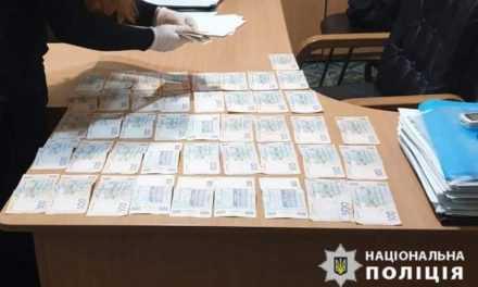 В Павлограде двое граждан Российской Федерации пытались подкупить полицейского