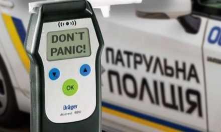В Павлограде полицейские задержали водителя, который создавая аварийную ситуацию на дороге