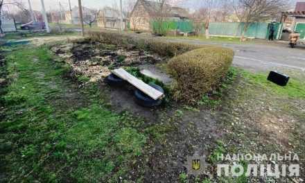 За нанесение тяжких телесных повреждений в Павлограде задержали 18-летнего юношу