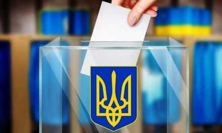 Всеукраинский референдум: Какие вопросы могут выносить на голосование