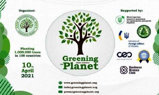 Один миллион деревьев в сутки: экологическая акция в Днепропетровской области