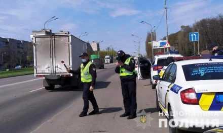 В Павлограде полиция провела профилактические мероприятия, направленные на снижение аварийности на дорогах