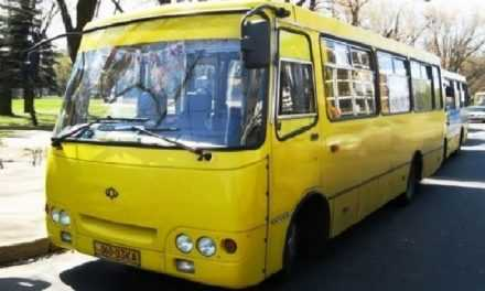 В поминальный день, 9 мая, в Павлограде добавят рейсы общественного транспорта