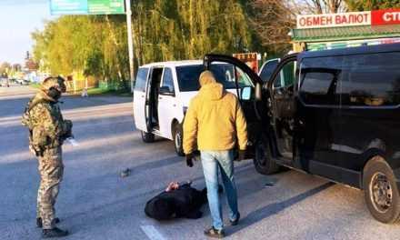 Заблокирован канал нелегальных пассажирских перевозок из ОРДЛО: организаторы рейсов платили «налоги» боевикам
