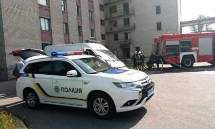 В Павлограде эвакуировали студентов и преподавателей лицея: искали взрывчатку