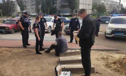За нанесение тяжких телесных повреждений задержан местный житель Павлограда