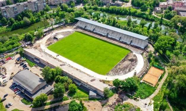 В Кривом Роге обновляют стадион «Спартак»