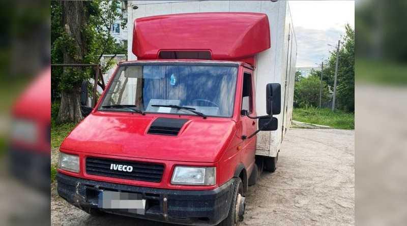 В Павлограде в течение часа разыскали похищенный автомобиль
