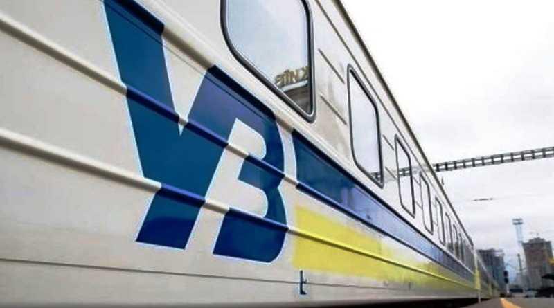 Через Павлоград к Азовскому морю начинает ходить еще один поезд
