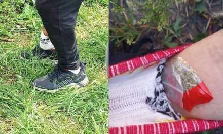 Возле села Вербки в кустах нашли подростка с наркотиками в носке