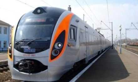 Через Павлоград запускают дополнительный поезд в Геническ
