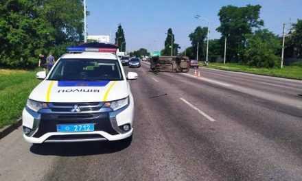 Полиция ищет свидетелей ДТП в Павлограде, в результате которого погибла женщина