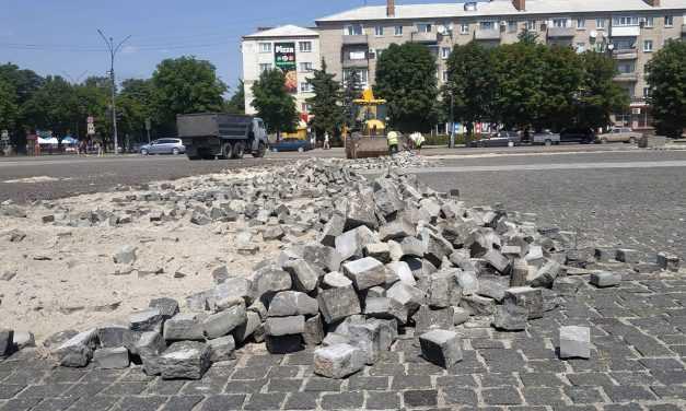 На центральной площади Павлограда начался демонтаж брусчатки