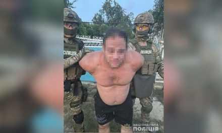 Подозреваемого в убийстве павлоградского спасателя Михаила Солонского задержали недалеко от границы с Республикой Молдова
