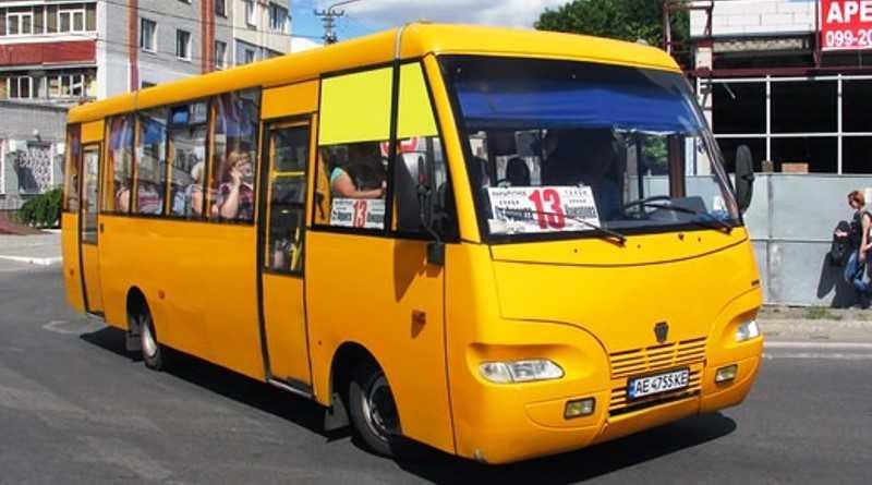 В Павлограде подорожает проезд в городском общественном транспорте