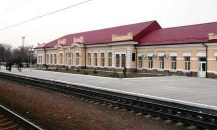 Павлоградцы смогут уехать в Киев прямо из Павлограда