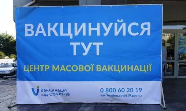 Где в Павлограде можно сделать прививку от коронавируса?